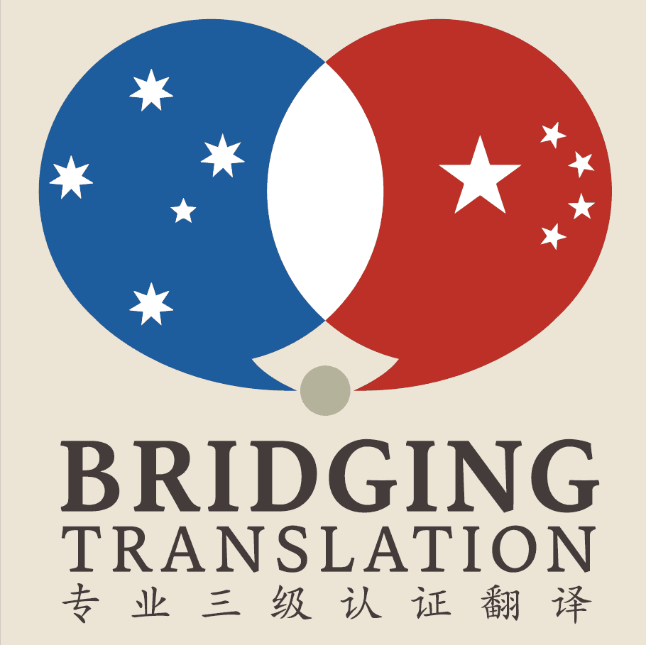 Chinese Interpreting Melbourne Criminal Lawyer
